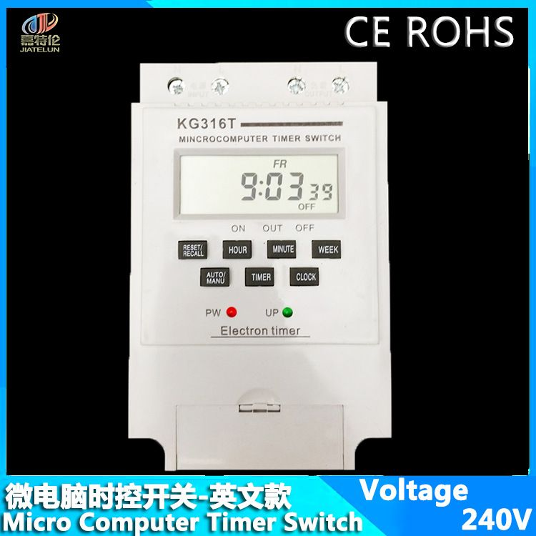 240V外贸时控开关Micro Computer Timer Switch KG-316T定时开关