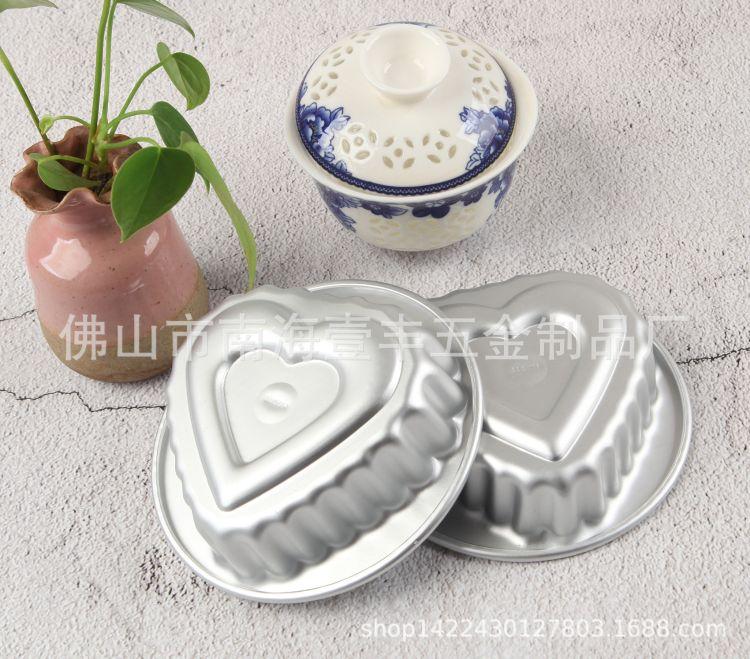 H9011 心形蛋糕模   布丁蛋糕模  烘焙器具