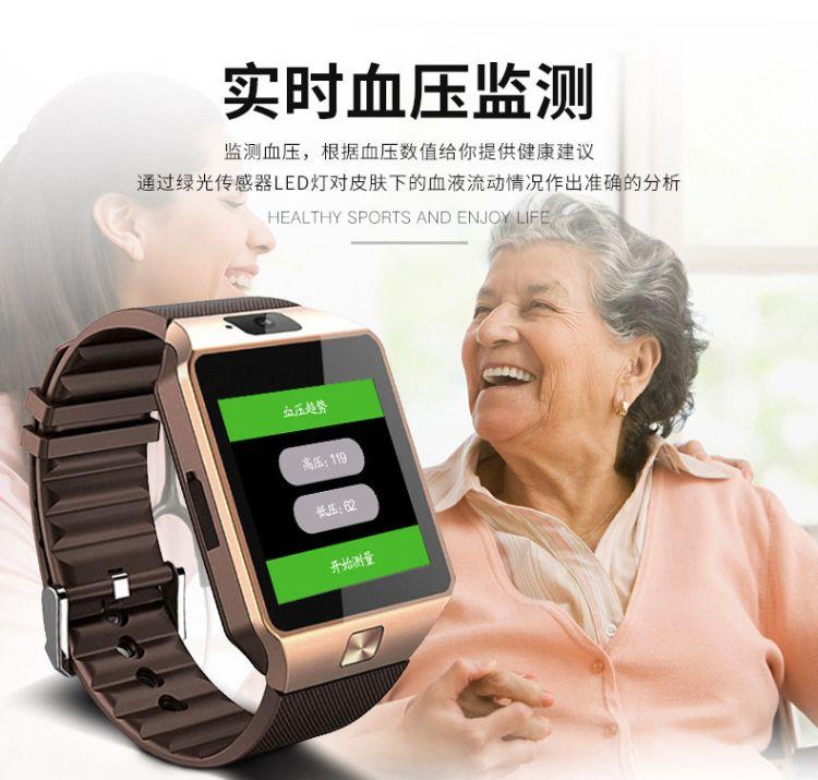 老年人电话拟GPS定位跟踪智能手表防失踪测血压心率监测一件代发