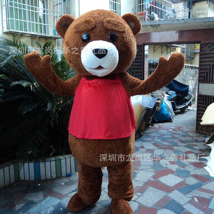 轻松熊卡通人偶服装毛绒玩具厂家来图定做舞台表演照表情人偶服