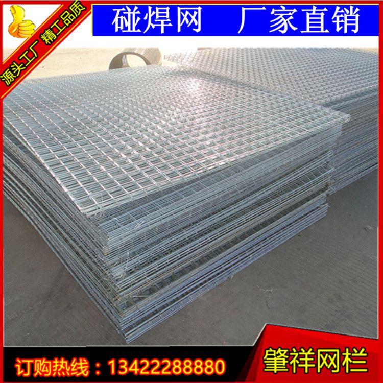 镀锌电焊网碰焊网片建筑网片钢筋网水泥网地热网片批荡网