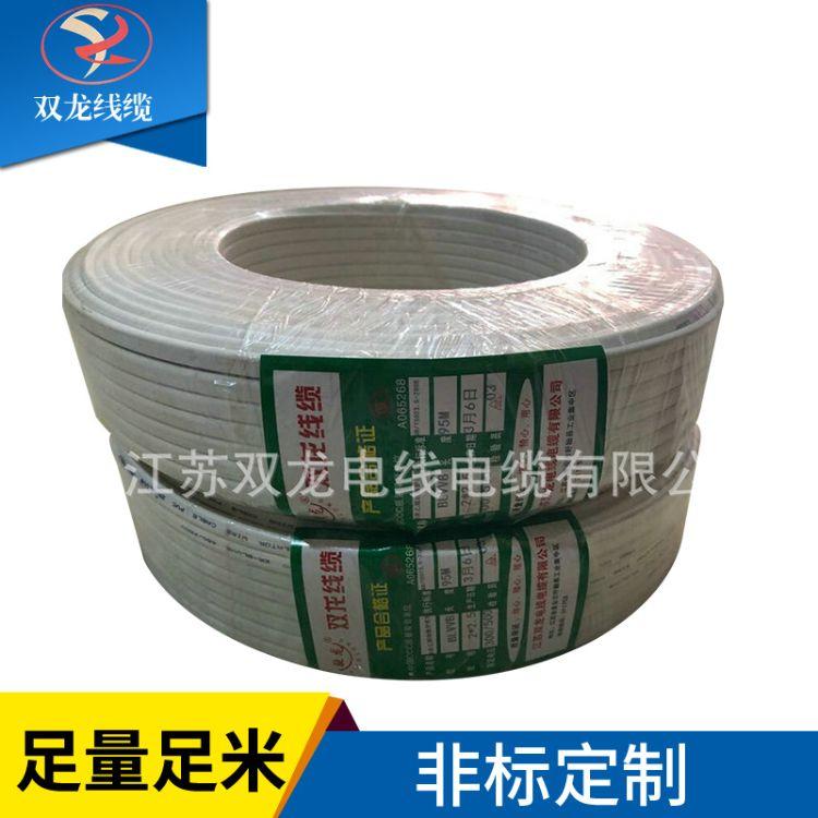 单股铝芯护套线 2.5平方铝芯护套线 扁型铝芯护套线