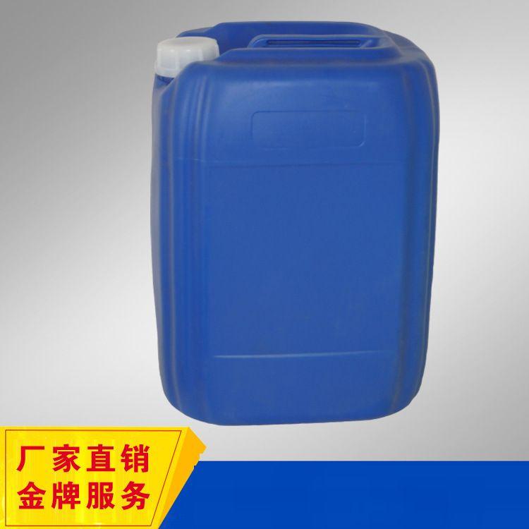 涤纶级乙二醇价格 防冻液专用乙二醇 含量99.99% 无色无味