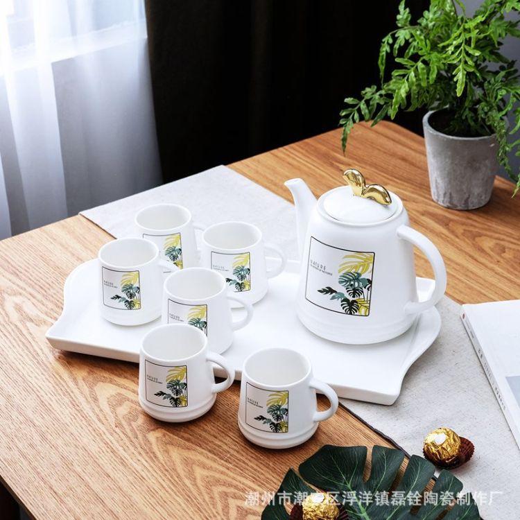 欧式咖啡具套装 陶瓷茶具马克杯 陶瓷咖啡杯 北欧风家居创意水具