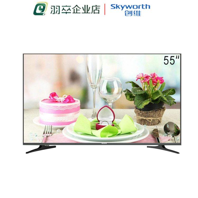 创维55寸电视 创维会所电视 创维酒店电视 KTV专用电视 高清电视
