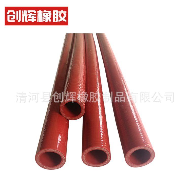 硅胶管 大口径夹布夹线硅胶钢丝管 耐高温高压硅胶管定做