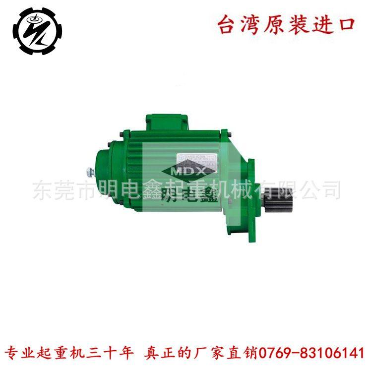 广东L100马达台湾圣音原装马达电动机支持定制多型号马达保质量