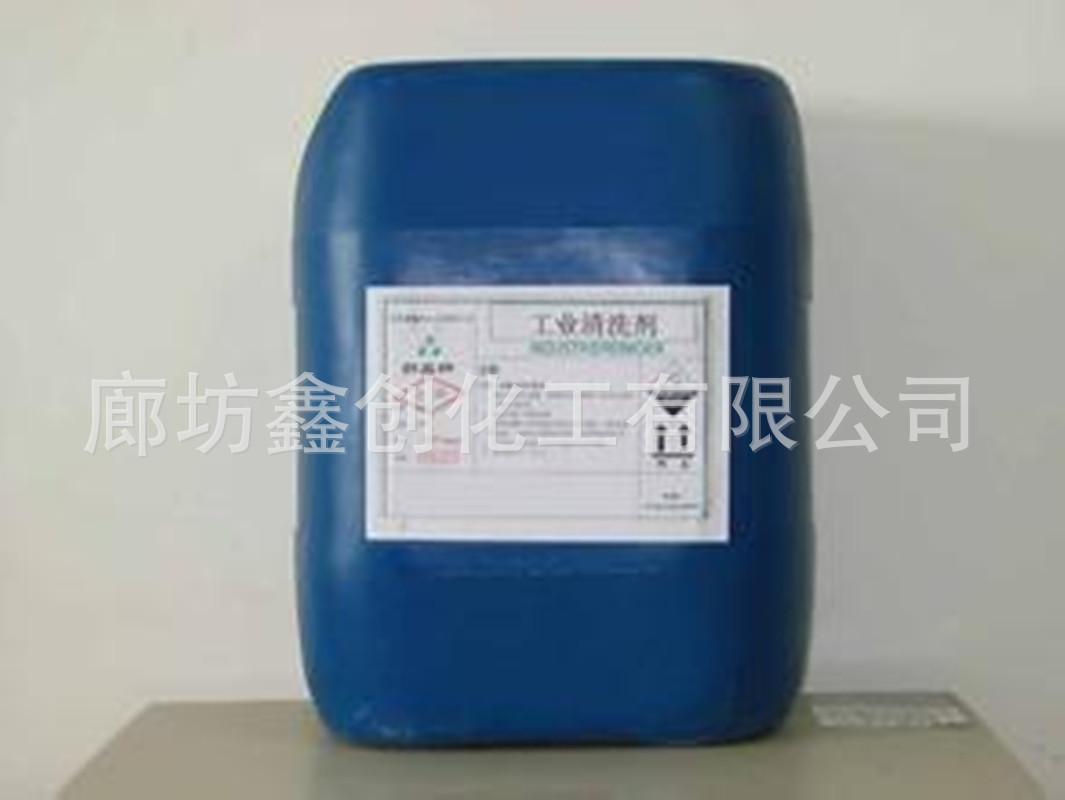 厂家直销 消泡剂 工业消泡剂 高效消泡剂 各种水处理药剂