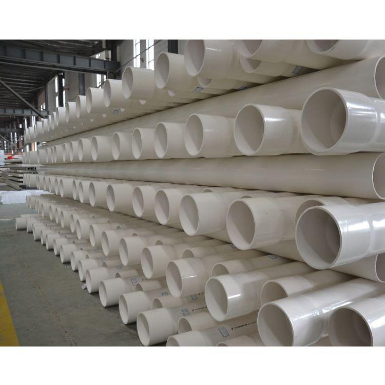 供应PVC-UH管 PVC单孔管 电线管pvc 穿线管pvc 线管pvc