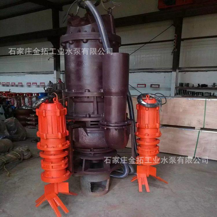 ZJQ型潜水抽沙泵 吸沙泵 泥浆泵 ZJQ20-18-4潜水渣浆泵