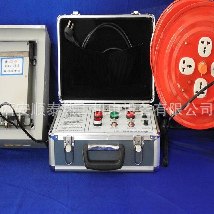便携式远程遥控自动点火装置|油田钻井点火装置