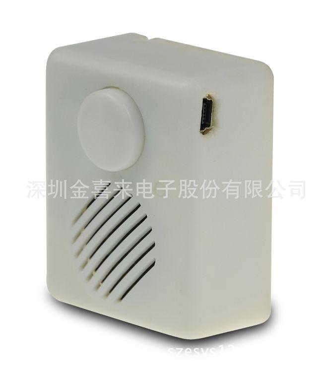 工厂定制人体感应发声器 影控语音门铃感应器 玩具电子发声配件
