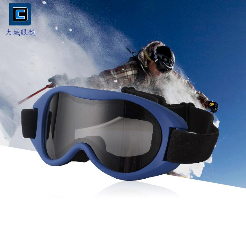 男女款滑雪眼镜球面滑雪眼镜 双层防雾防风雪地登山护目镜