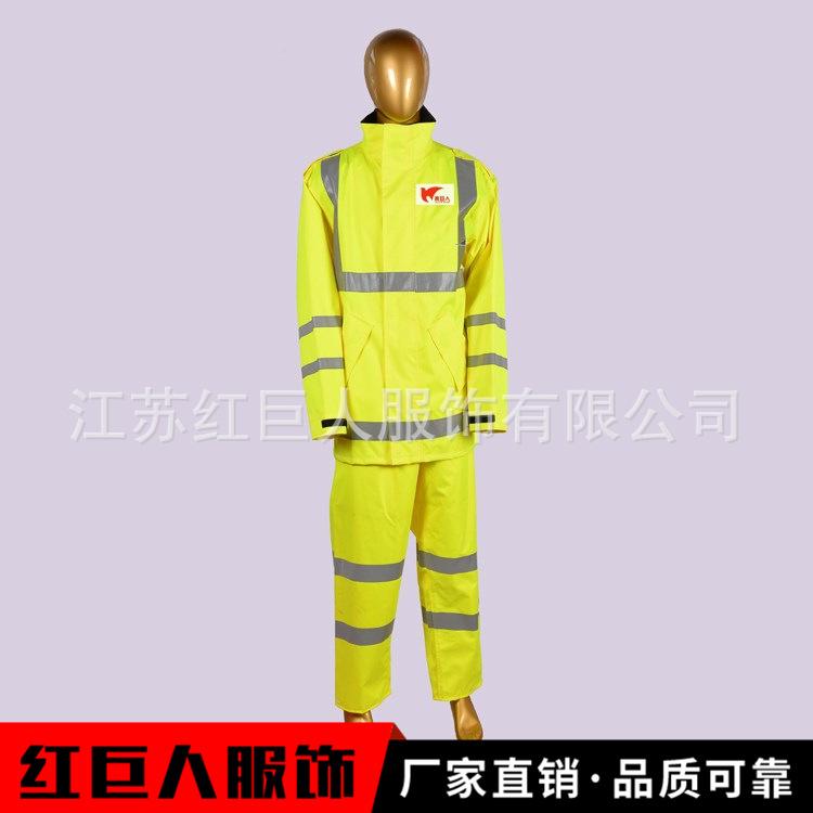 交通执勤反光雨衣 反光雨衣反光衣交通执勤雨衣施工雨衣