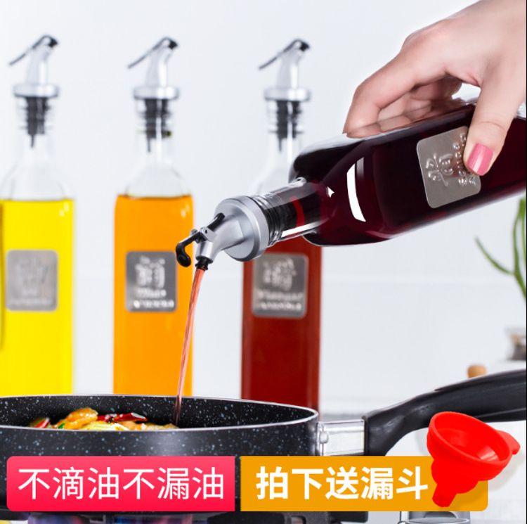 玻璃油瓶 高档油瓶 橄榄油瓶 大号防漏油壶厨房用品批发现货