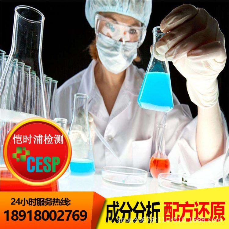 胡萝卜素检测 酸性物质测定 苯溶液测定 胡萝卜素成分检测报告