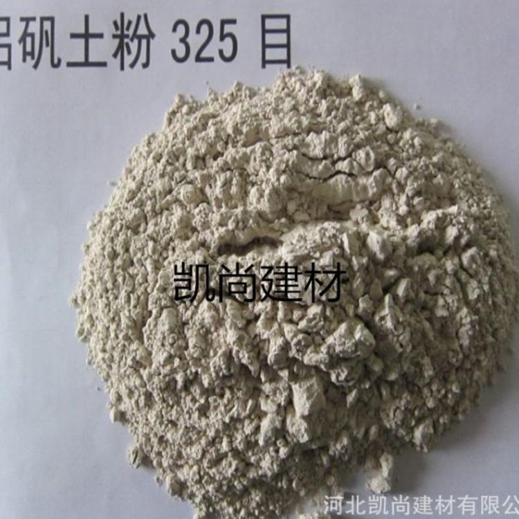 厂家供应优质一级高铝矾土 高含量耐火材料熟料铝矾土粉