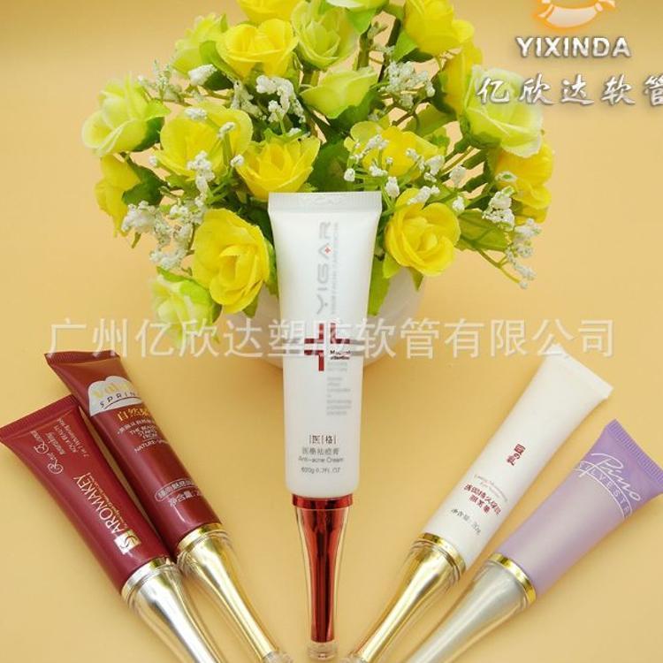 D19高档眼霜管 化妆品软管包材 软管厂家
