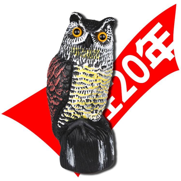 弯头猫头鹰,仿真猫头鹰,园林16寸猫头鹰,PE吹塑弯头猫头鹰
