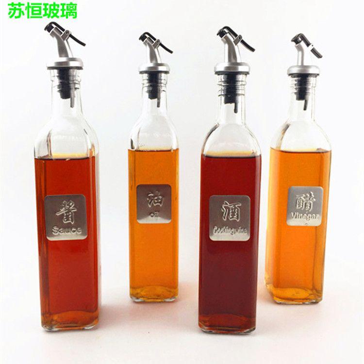 厂家批发玻璃油壶厨房用品防漏油瓶玻璃酱醋瓶自动控油壶调料瓶