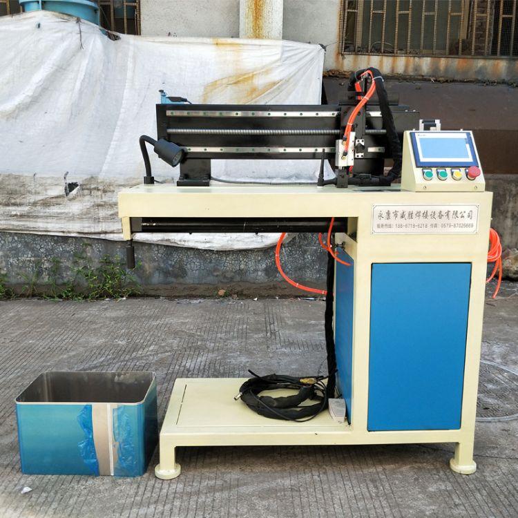 铝板直缝焊接机WSZF-600 厂家定制直销氩弧焊 焊接设备 焊接专机