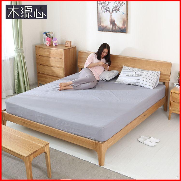 北欧实木床 卧室酒店双人床全实木双人床厂家直销定制