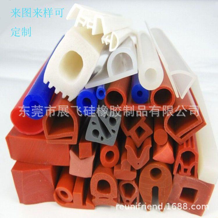 防水硅胶e型密封条  定制异型硅胶条  耐高温硅胶圆型条