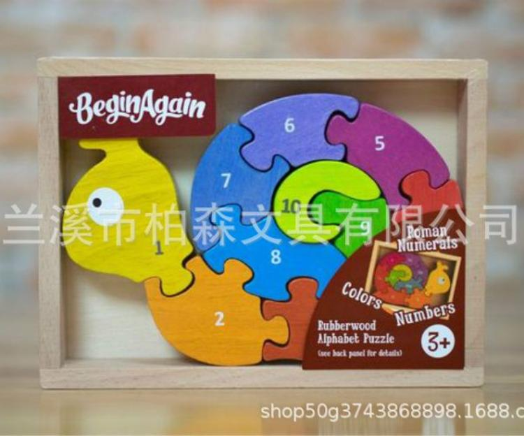 儿童益智玩具 早教益智卡通动物木质拼图拼板积木玩具 宝宝玩具