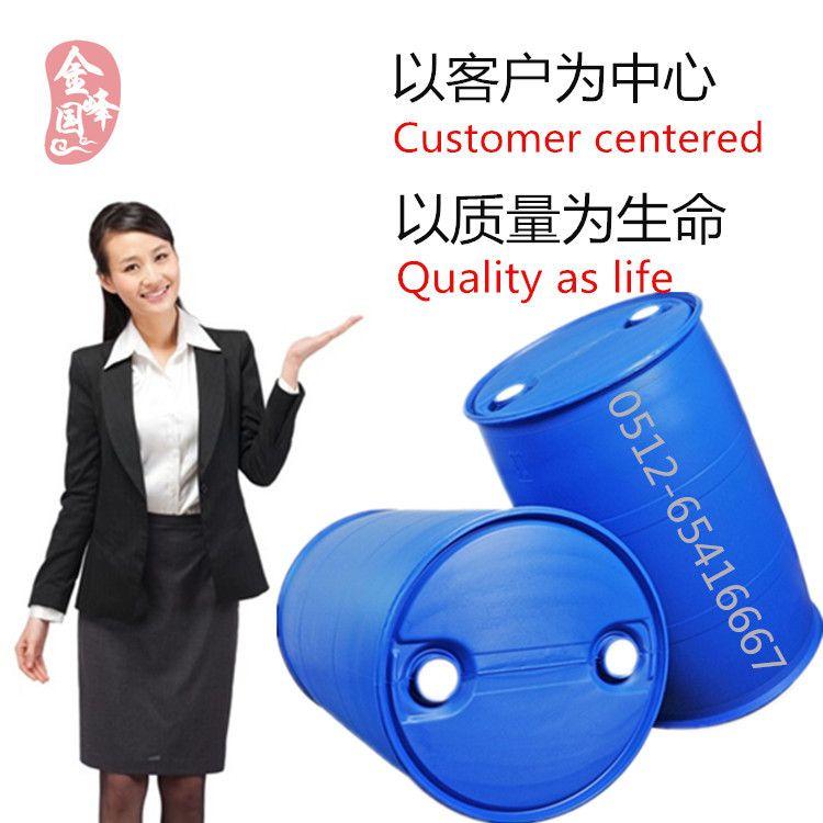 型材保护膜胶水_铝材保护膜胶_不锈钢保护膜胶_水性保护膜胶带胶