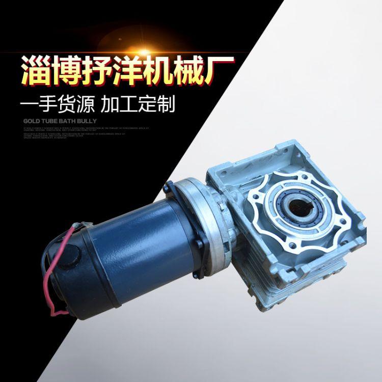 直流无刷电机厂家现货 90涡轮电机配减速箱 涡轮蜗杆减速电机定制