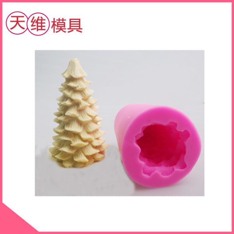 TW-613 小号立体圣诞树蜡烛硅胶模具 手工皂模具 翻糖蛋糕模具
