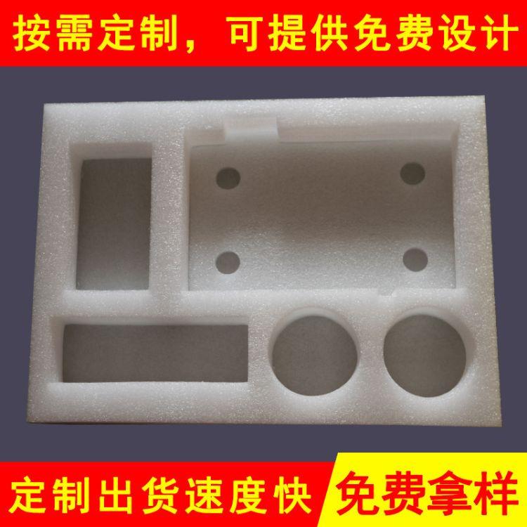 广东泡沫棉包装 定做epe泡沫棉包装 防震缓冲泡沫珍珠棉