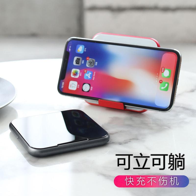 厂家新款玻璃镜面无线充 桌面手机支架 快速充电 感应距离长达8mm
