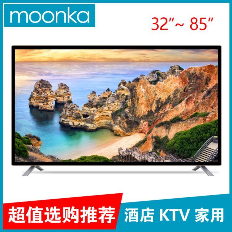 铝合金纤薄50寸KTV防爆液晶电视原装IPS屏幕智能lWIFI电视机