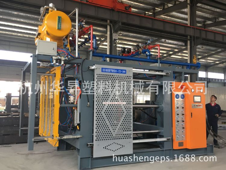 eps成型机  泡沫箱生产机械设备, 泡沫成型机械