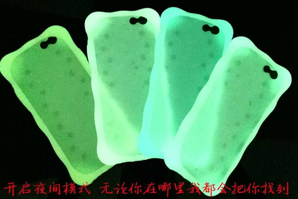 苹果6 iPhone6plus夜光硅胶手机套 夜光布丁套 苹果5s硅胶手机壳