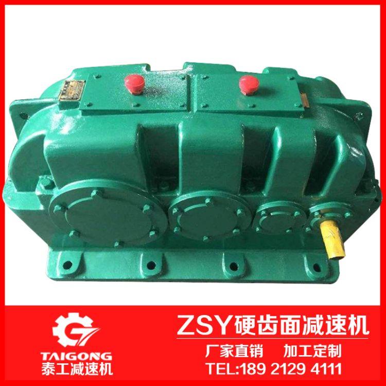 ZSY224-35.5-V硬齿面减速机及配件