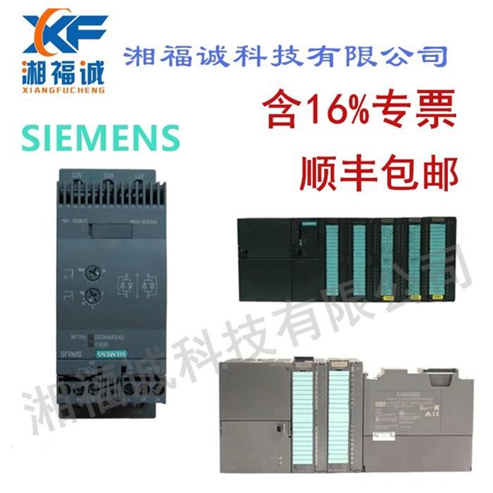 6ES7431-1KF20-0AB0 西门子PLC 模拟量模块6ES74311KF200AB0原装