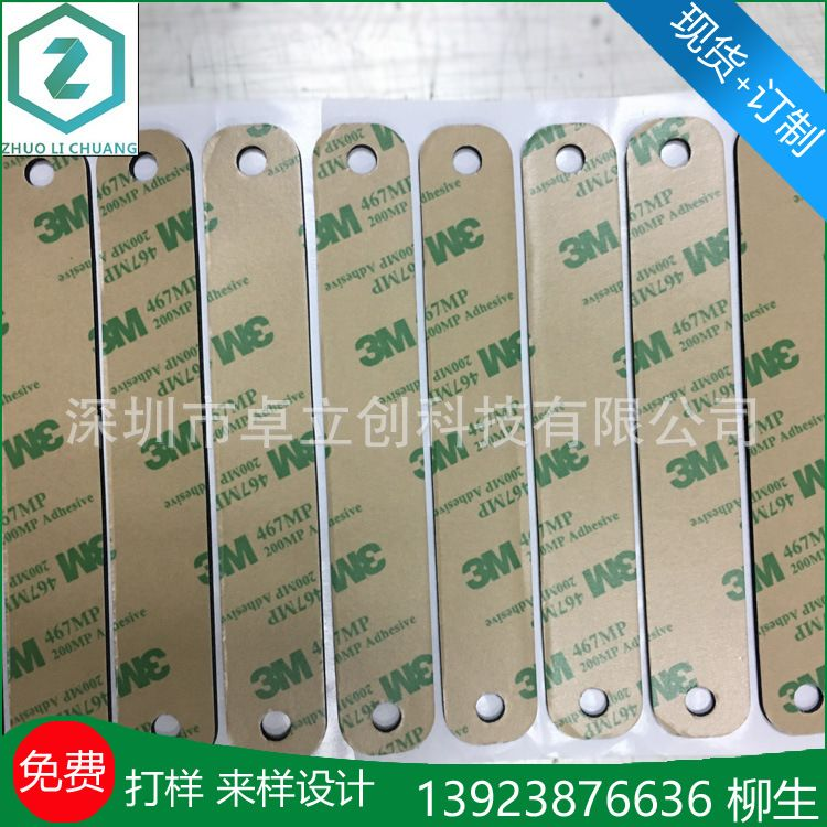品质保证3m泡棉双面胶 3m强力双面胶 3m透明双面胶 VHB耐高温泡棉