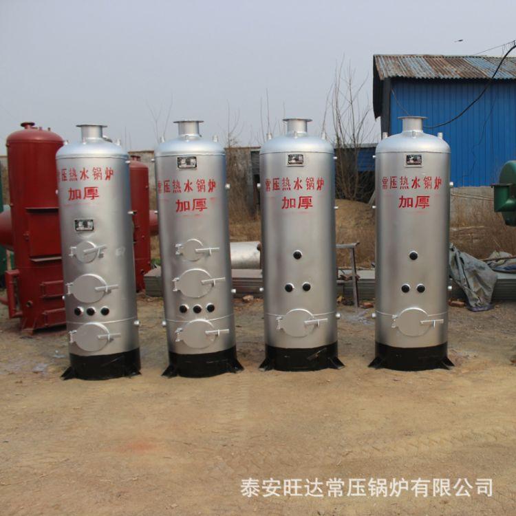 燃柴、燃煤两用酿酒锅炉 立式蒸汽酿酒锅炉 规格齐全质优价廉