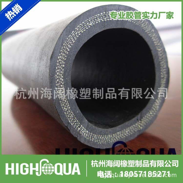大口径夹布输水胶管,大口径夹布输油,排吸油胶管,大口径夹布胶管