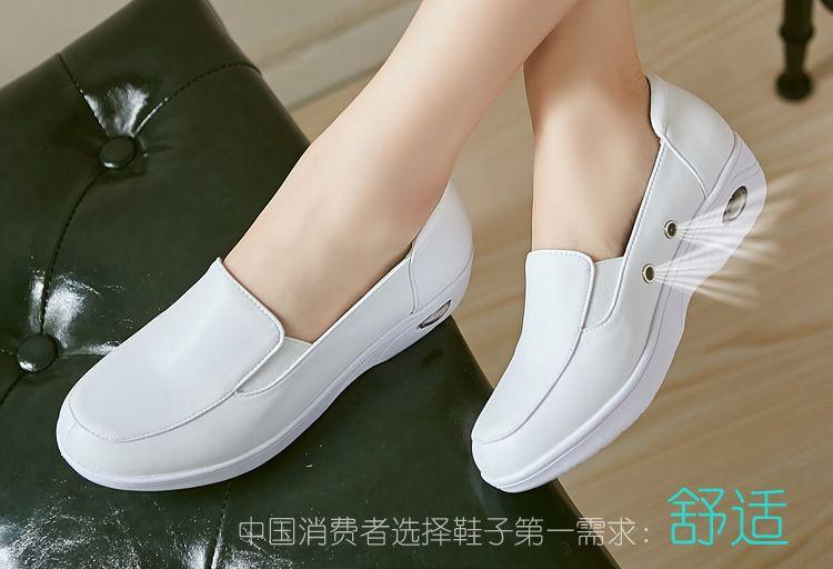 气垫护士鞋白色真皮坡跟防滑休闲鞋女妈妈孕妇小白鞋美容师工作鞋