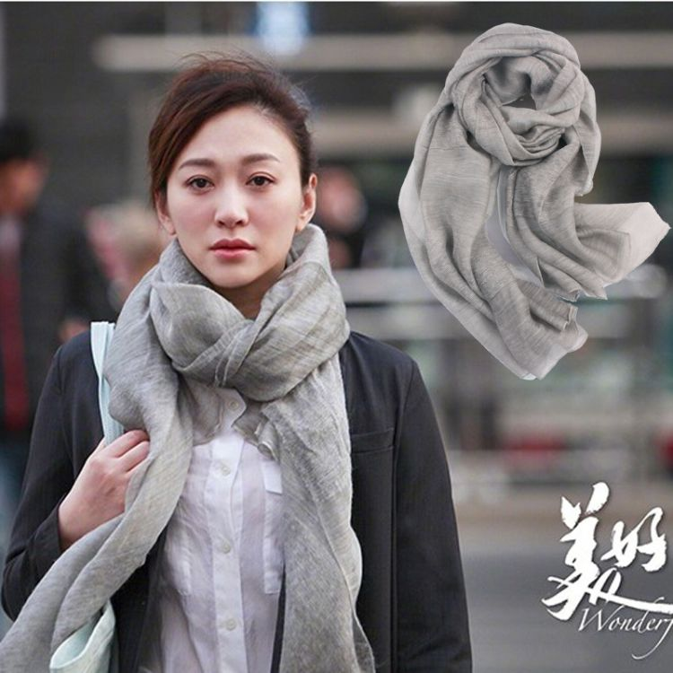 美好生活梁曉慧同款圍巾薄款真絲羊毛純色絲巾防曬披肩女