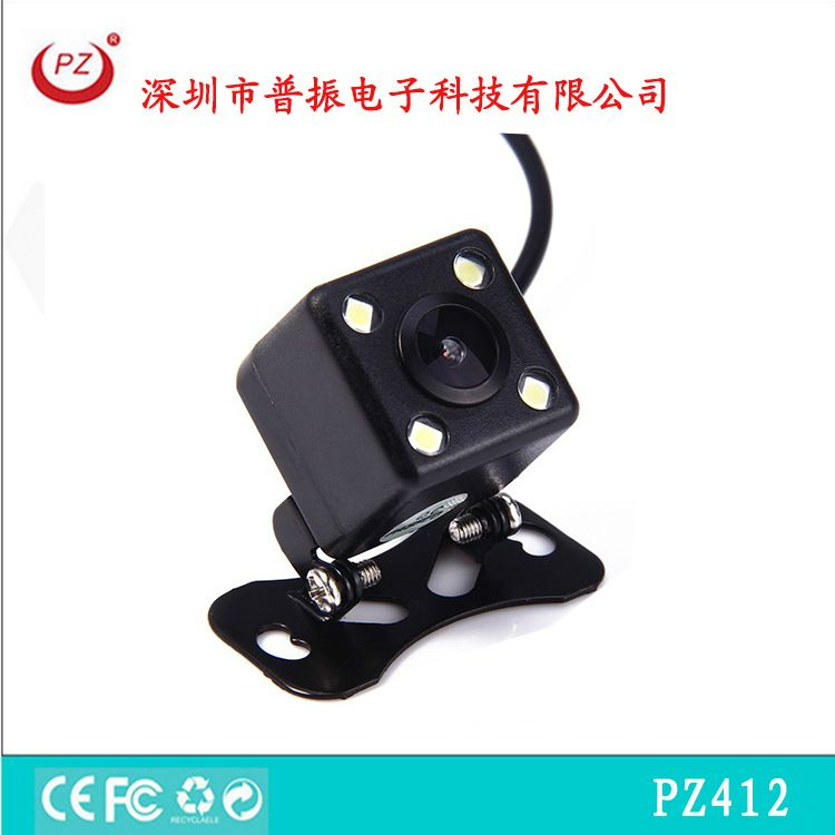 高清CCD通用外挂车载摄像头 方形带灯夜视倒车后视摄像头