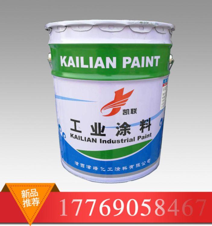 厂家 特制型环氧富锌防腐底漆 灰铝粉石墨醇酸面漆 铁路专用防腐