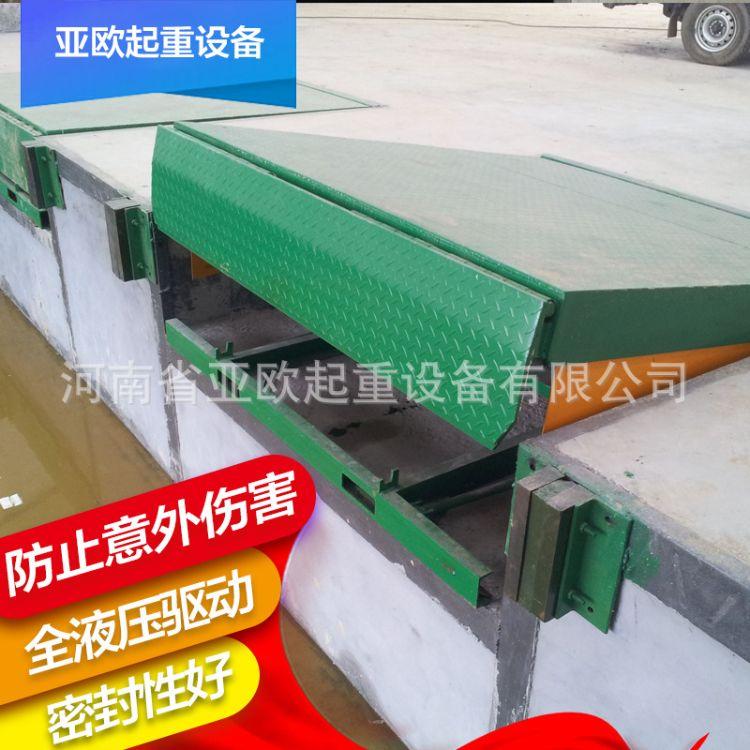 固定式卸货平台登车桥 装卸平台 厂家供应货物平台 卸货台厂家