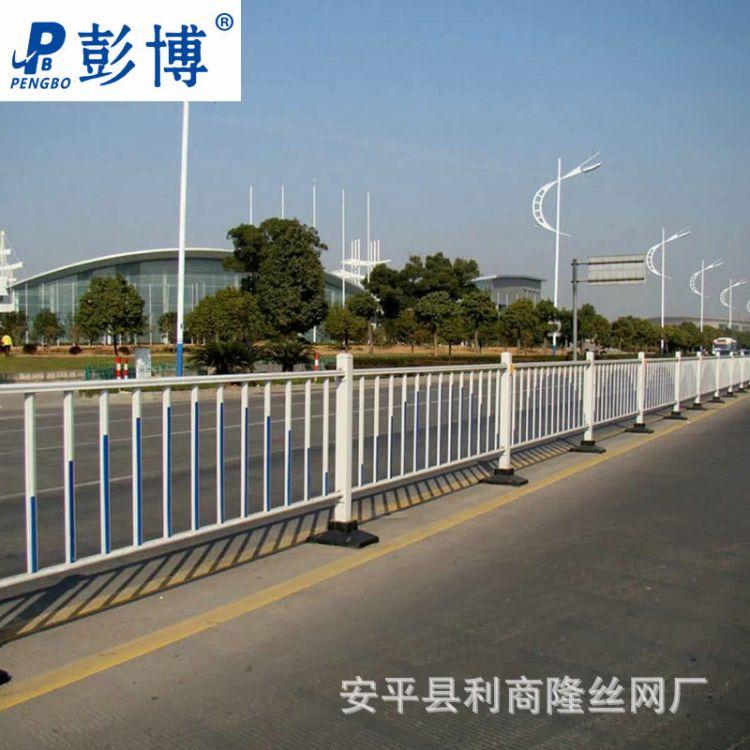 城市交通护栏市政防撞护栏 道路交通护栏隔离护栏加工销售