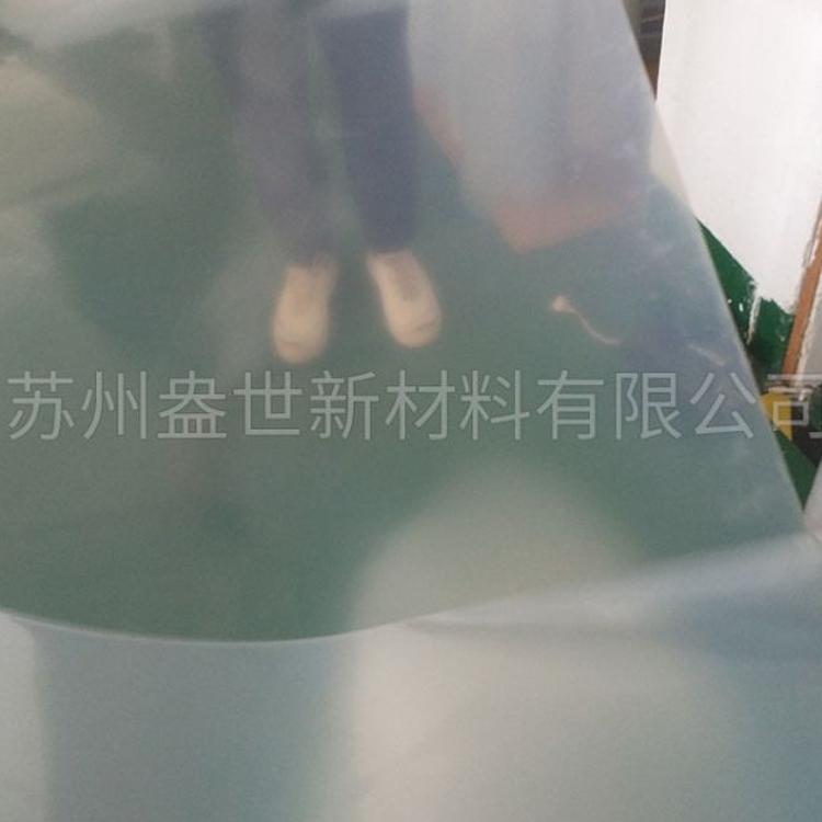 厂家直销 PS透明吸塑片材 环保食品级 抗静电导电吸塑片材 批发