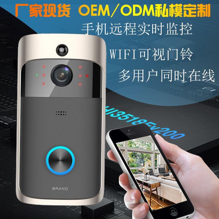 智能无线wifi可视门铃 语音对讲门铃 远程监控录像拍照防盗门铃