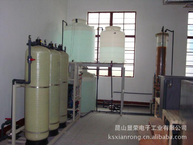 吨小时车用尿素纯水系统+搅拌系统+超滤系统+灌装系统